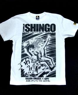 わたしは真悟(MY NAME IS SHINGO) Tシャツ