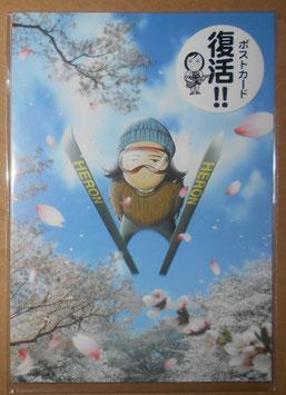 山下達郎  ファンクラブ限定 ポストカード5枚セット(TORI-MIKI)