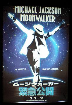 映画「MOONWALKER」の日本版のチラシ