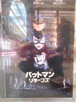 映画「BATMAN RETURNS」 日本版ポスター(1992年)