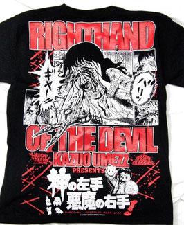 楳図かずお  神の左手悪魔の右手(Left Hand of god Right Hand of the Devil)  Tシャツ