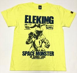 エレキング-復刻版- Tシャツ (ライトイエロー)