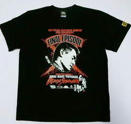 仁義なき戦い 完結篇 Tシャツ