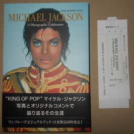 MICHAEL JACKSON A Photographic Celebration(2009年)