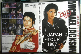 DVD:MJ BAD Tour Live in Japan 1987