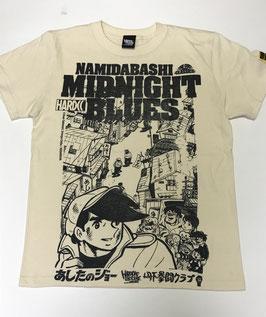 泪橋 / MIDNIGHT BLUES(ドヤ街) Tシャツ