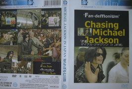 DVD:FOX TV Presents Chasing Michael Jackson 2007