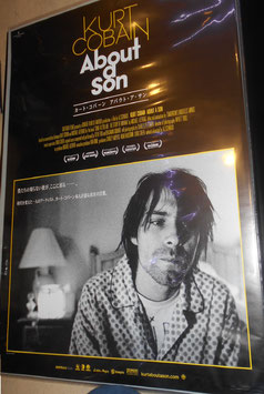 『KURT COBAIN  ABOUT A SON』 劇場版ポスター(2006年)