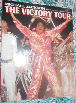 "Michael Jackson ""The Victory Tour"" book by David Levenson(日本版)"