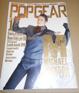 雑誌「POPGEAR」1992年JAN号