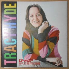 1977年「ロードショー」創刊5周年記念盤 トレーシー・ハイドのメッセージ