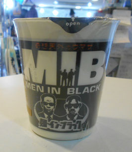 マルちゃん「麺・イン・ブラック」(1997年)