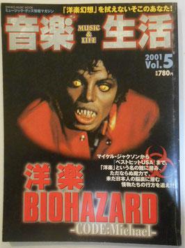雑誌『音楽生活』2001  Vol.5 洋楽BIOHAZARD-CODE:Michael-