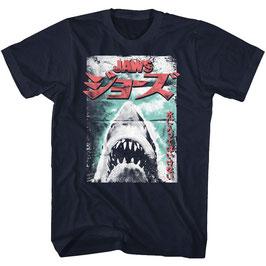 『ジョーズ』(Jaws)Tシャツ