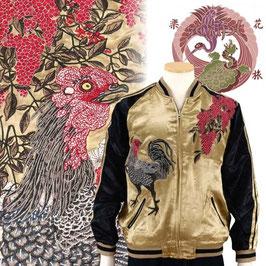 若冲の黒鶏 リバーシブル 刺繍 スカジャン