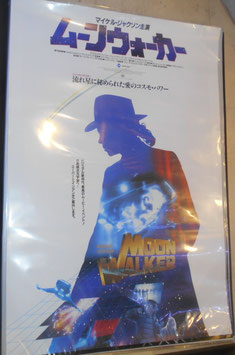 MJ『MOONWALKER』 劇場版ポスター初版(1989年)