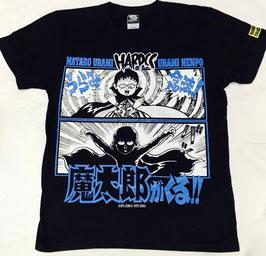 魔太郎がくる!!(うらみ念法) Tシャツ