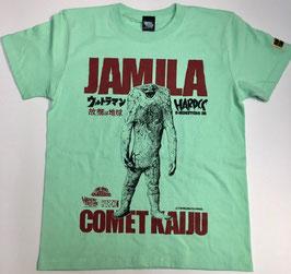ジャミラ(せい星) Tシャツ