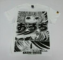 楳図かずお  おろち(不老不死ホワイト)  Tシャツ