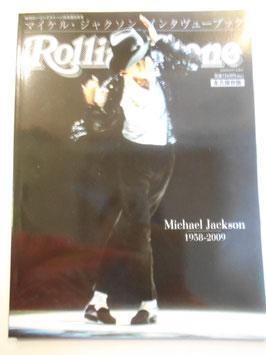 雑誌「Rolling Stone マイケル・ジャクソン インタビューブック」