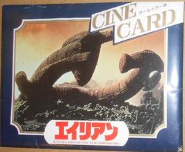 ALIEN シネカード 8枚セット(1979年)