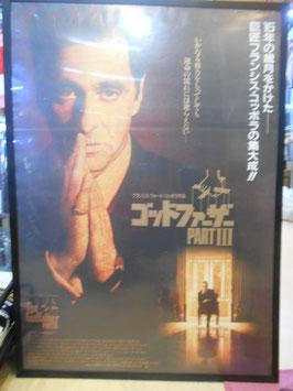 映画『ゴッドファーザー PART III』(The Godfather Part III)日本劇場版ポスター(人脈マップ付)