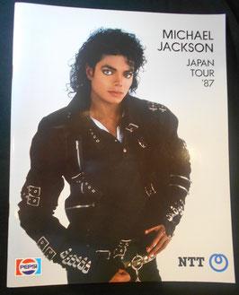 MICHAEL JACKSON 1987年 BAD JAPAN TOUR パンフレット