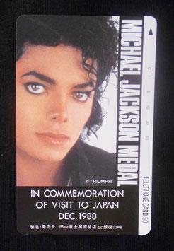 Michael Jackson テレフォンカード BAD 1988年(銀座山崎)