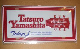 山下達郎 PERFORMANCE 2011-2012 ツアーTin Plate(中野サンプラザ)