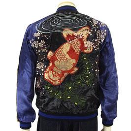 古布と桜金魚 刺繍 リバーシブル スカジャン