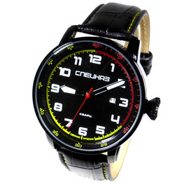 "Wrist watch ""SPECNAS ATAKA"" by SLAVA, quartz, stainless steel, black IP coated, ø45mm"