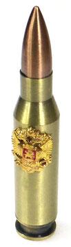 Gasfeuerzeug in Form einer Patrone mit Doppelkopfadler, nachfühlbar