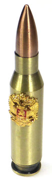 Gas lighter in the form of a cartridge with the Russian state coat of arms, refillable