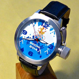"Automatic watch ""SOCHI 2014"" by POLJOT SPUTNIK, stainless steel, brushed, ø45mm"