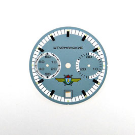 Dial Chronograph Shturmanskie for 60-70-ies, gray