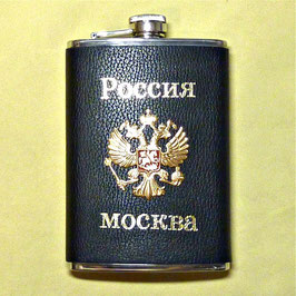 "Hip flask ""ROSSIA"", stainless steel covered with leather, ca.250ml"
