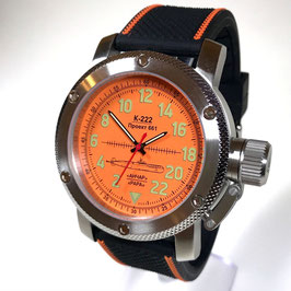 """24 hour automatic wrist watch """"ANCHAR""""by TRIUMPH, stainless steel, fein brushed, glass case back, 100m waterproofed, ø47mm"""