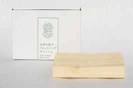 Kiso Hinoki Seifenschale