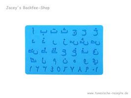Silikonform Arabische Buchstaben