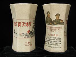 Две вазы с Мао Цзэдуном и Линь Бяо