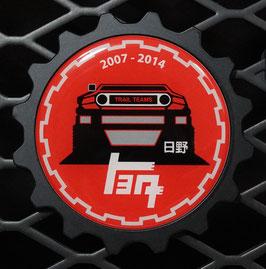 Red TT Modern