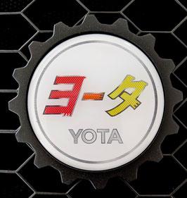 New TEQ Style White #079  - Katakana Script Says YOTA