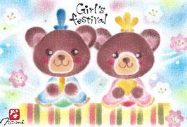 3月.くま太とくま子のひな祭り