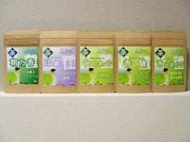 飲み比べセットG~香りの品種セット~