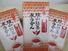 【完売】狭山紅茶ようかん ・心向樹べにふうき紅茶茶葉使用