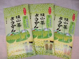 狭山茶ようかん ・心向樹はるみどり茶葉使用