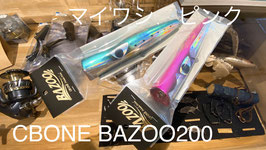 CB ONE BAZOO 180 . 200