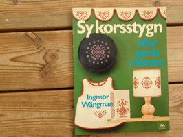 Sy korsstygn / クロスステッチで縫おう