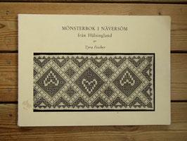 Mönsterbok i Näversöm från Hälsingland / ヘルシングランドのナーベルソム図案集