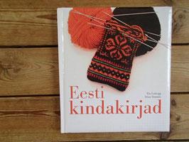 Eesti kindakirjad / エストニア